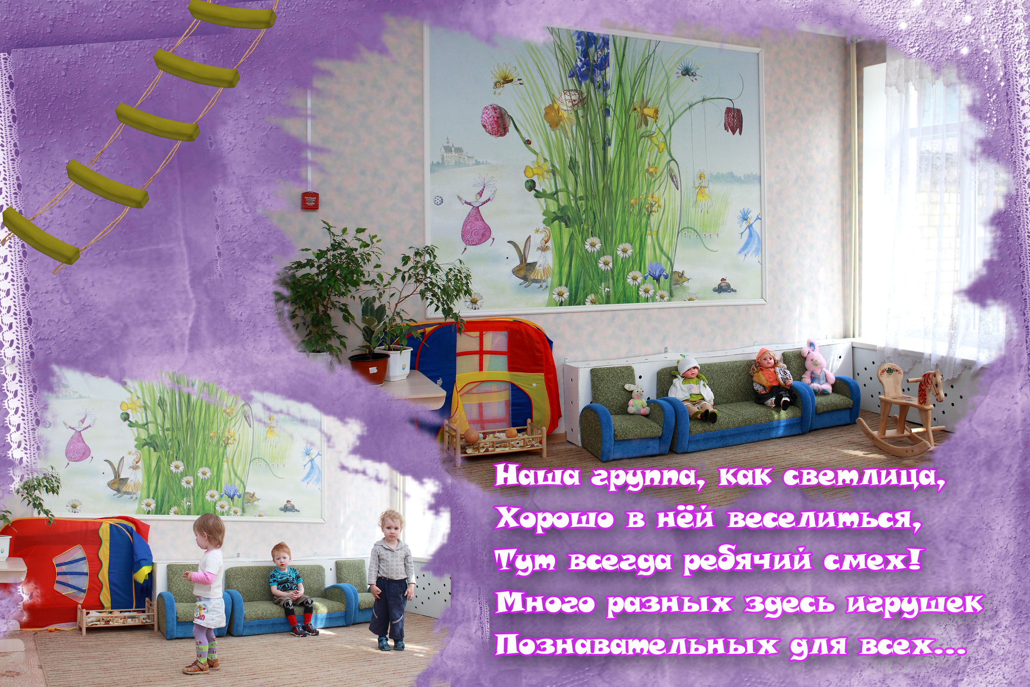 Поздравление детского сада с юбилеем - Поздравок 24